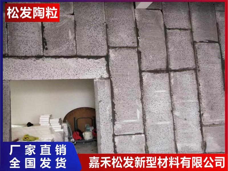 陶粒砖制砖机-陶粒多少钱一袋-鱼缸陶粒砂铺多少产品大图