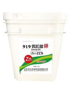 桶裝顆粒鋅@農業級顆粒鋅肥&預防小葉病用顆粒鋅