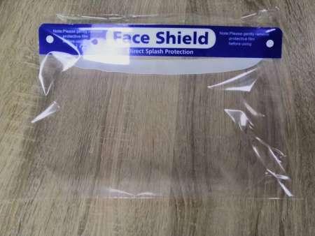 福建防护面罩哪里有_防护面罩批发厂家