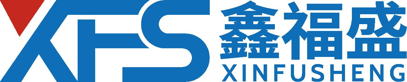 惠州鑫福盛实业有限公司