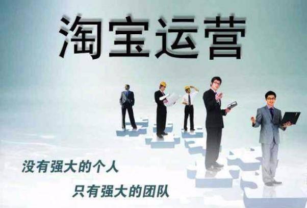 本溪抖音店铺运营工作内容-辽阳快手店铺运营-铁岭快手店铺运营