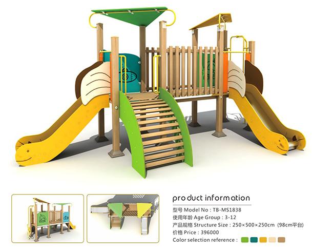 上海戶外塑木組合滑梯_質量優良的戶外塑木組合滑梯推薦