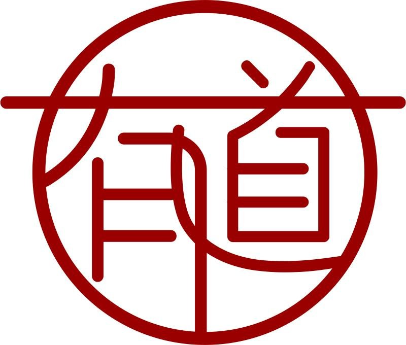 許昌有道環保材料有限公司