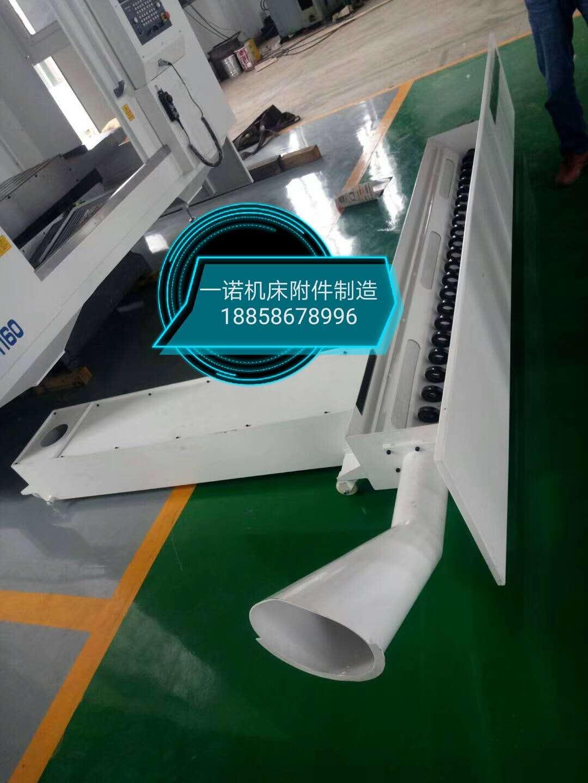 排屑机链板-排屑机   排屑器生产商