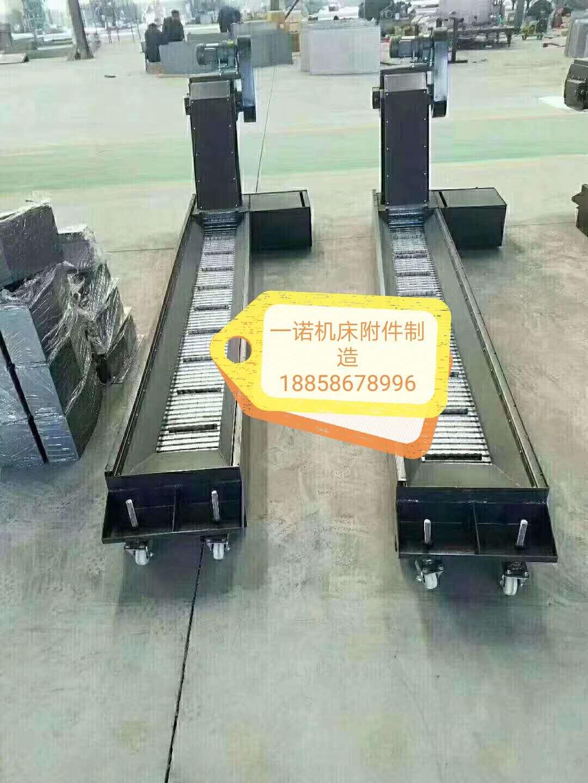 排屑機價格-銑邊機排屑器-排屑機過載保護器