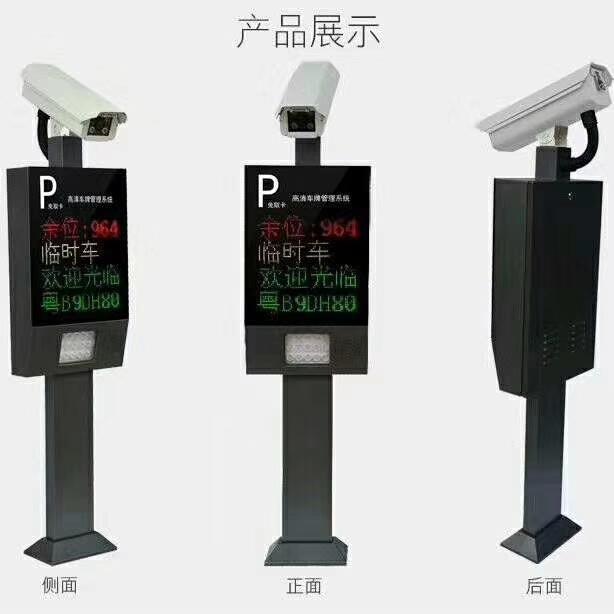 车牌识别系统多少钱一台-新乡智能车牌识别系统
