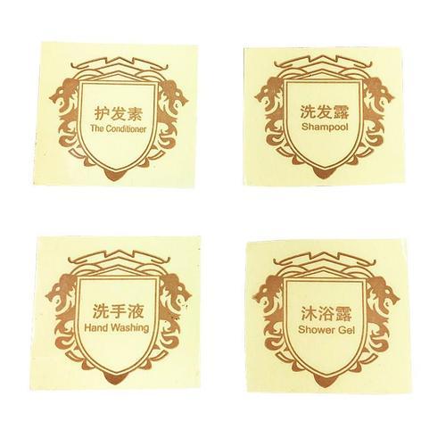 惠州洗手液瓶貼定做-惠州信譽好的洗手液標簽供應商推薦