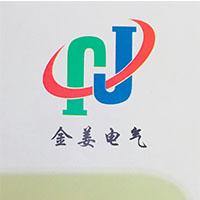 郑州金姜成套电气有限公司