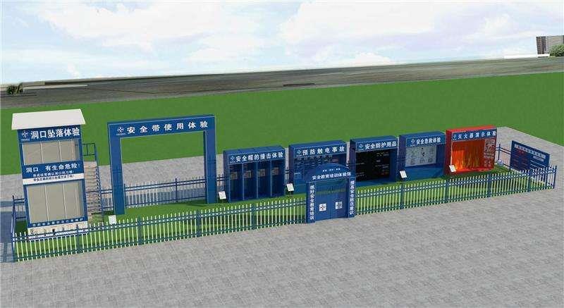 黑龙江安全体验馆-山东规模大的安全体验馆设计