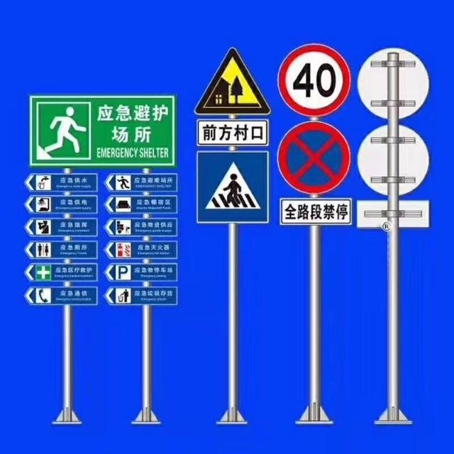 青海道路交通指示牌-陕西道路交通标志牌-甘肃道路交通标志牌