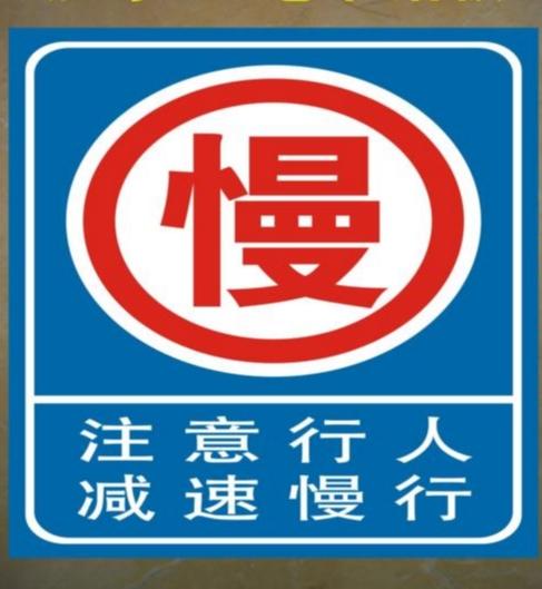 天津道路交通指示牌-青海道路指示牌-北京道路指示牌