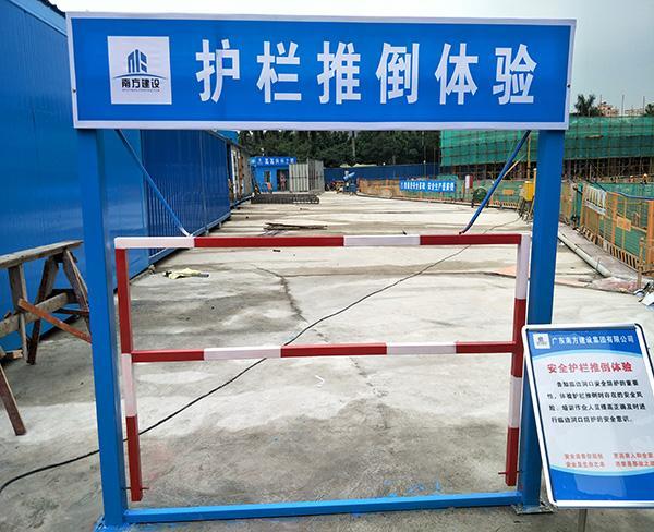 浙江电焊作业体验馆 菏泽区域规模大的电焊作业体验馆