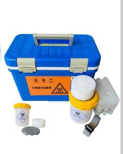 重慶A類生物安全運輸箱,為您提供品牌好的生物安全運輸箱資訊