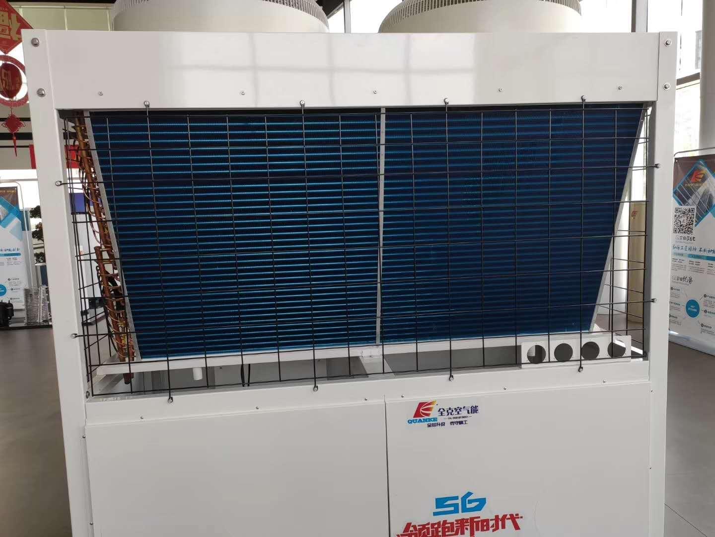 云南工業冷水機