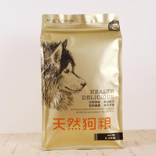 抚顺狗粮袋厂家-齐齐哈尔狗粮包装袋-双鸭山狗粮包装袋