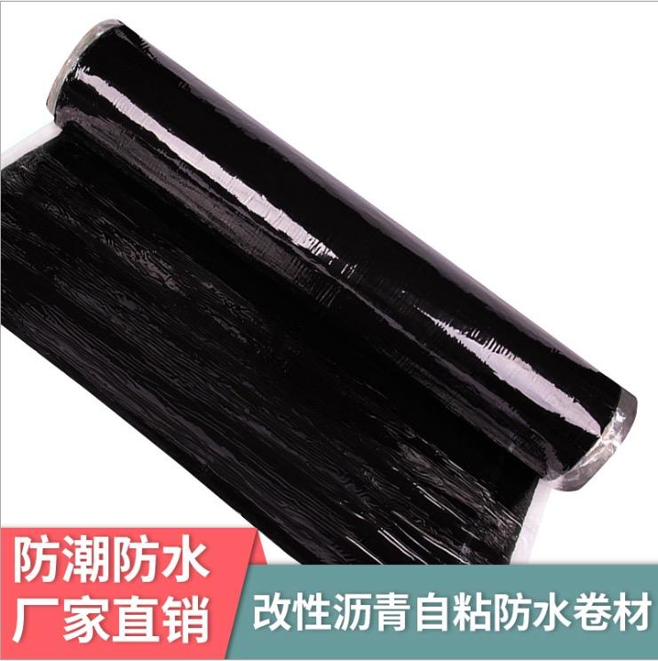 改性沥青自粘防水卷材屋顶防水补漏SBS自粘聚合物改性防水卷材