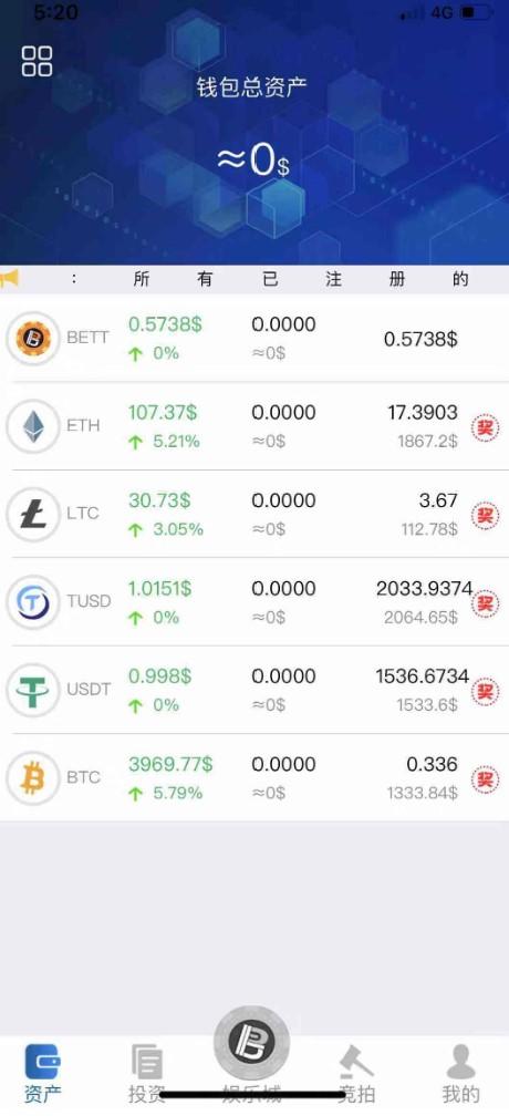虚拟币挖矿分红系统区块链钱包-钱包类 app 开发