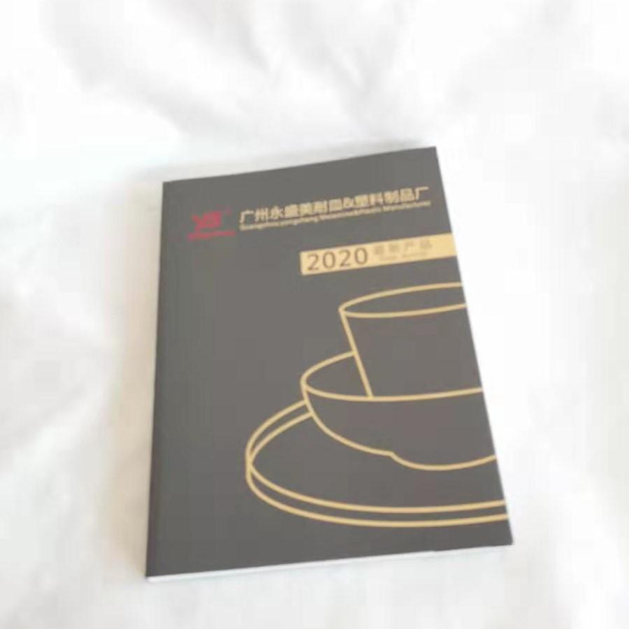 厂家定做优质画册书刊折页宣传单海服包装印刷厂