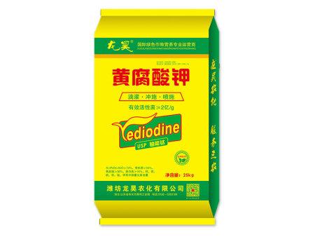 【黃腐酸鉀顆粒水溶肥】廠家直銷//黃腐酸鉀果樹專用肥