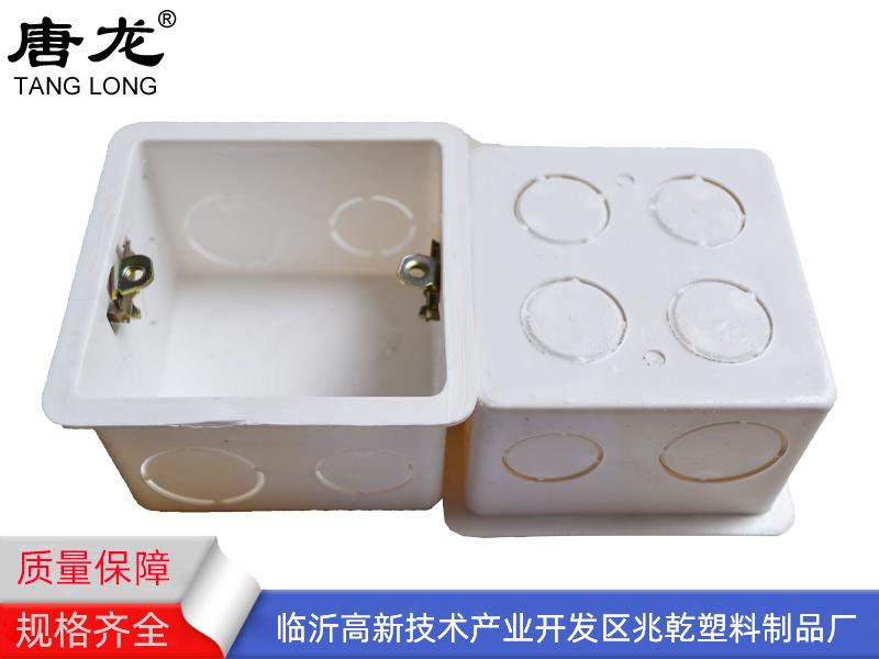 枣庄接线盒-无锡接线盒价格-苏州接线盒厂家