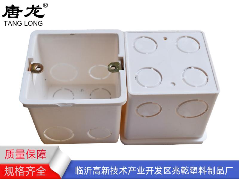 潍坊接线盒-泰安接线盒厂家-泰安接线盒价格