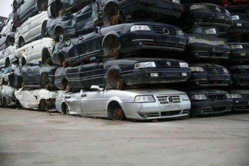 报废车辆回收哪家好-葫芦岛报废车辆回收-阜新报废车辆回收