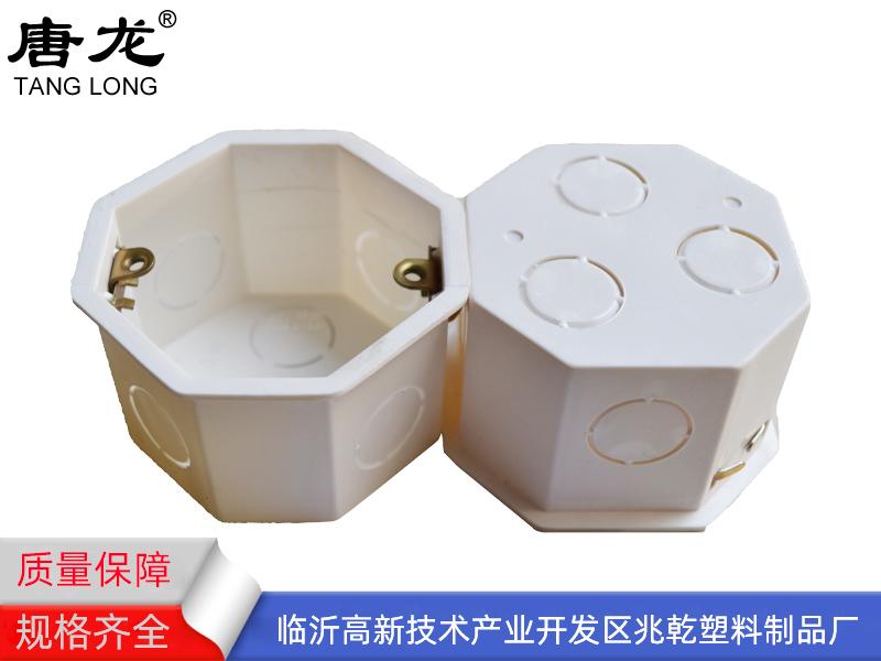 济南PVC接线盒-济南PVC接线盒价格-济南PVC接线盒批发