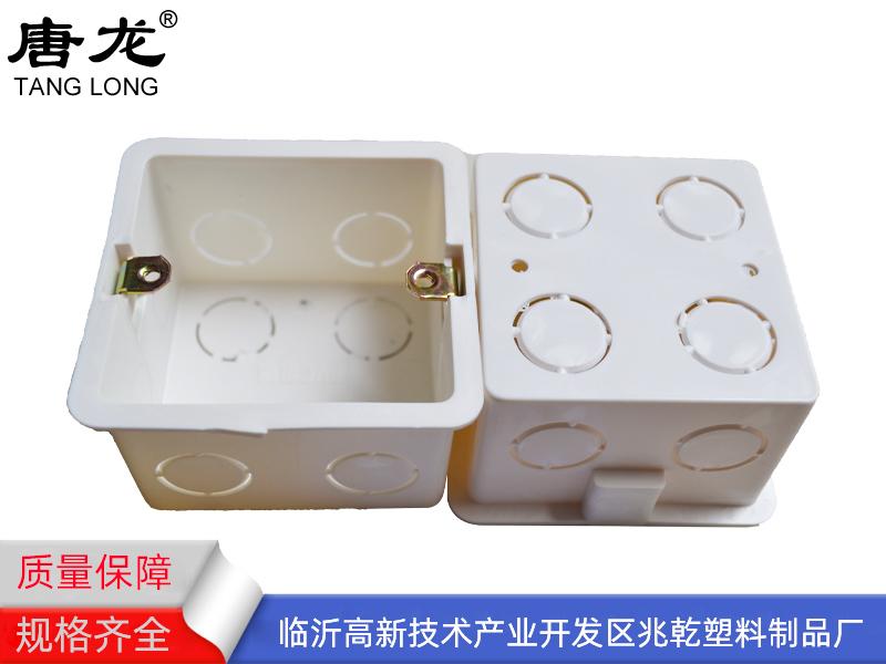 天津PVC接线盒-盐城PVC接线盒厂家-盐城PVC接线盒价格