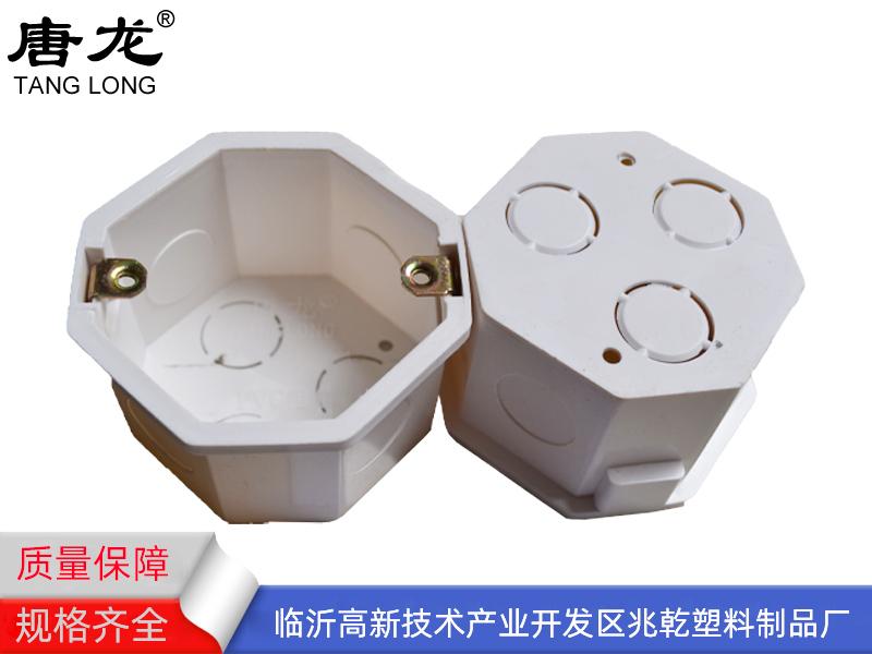 青島PVC接線盒-臨沂PVC接線盒價格-臨沂PVC接線盒批發