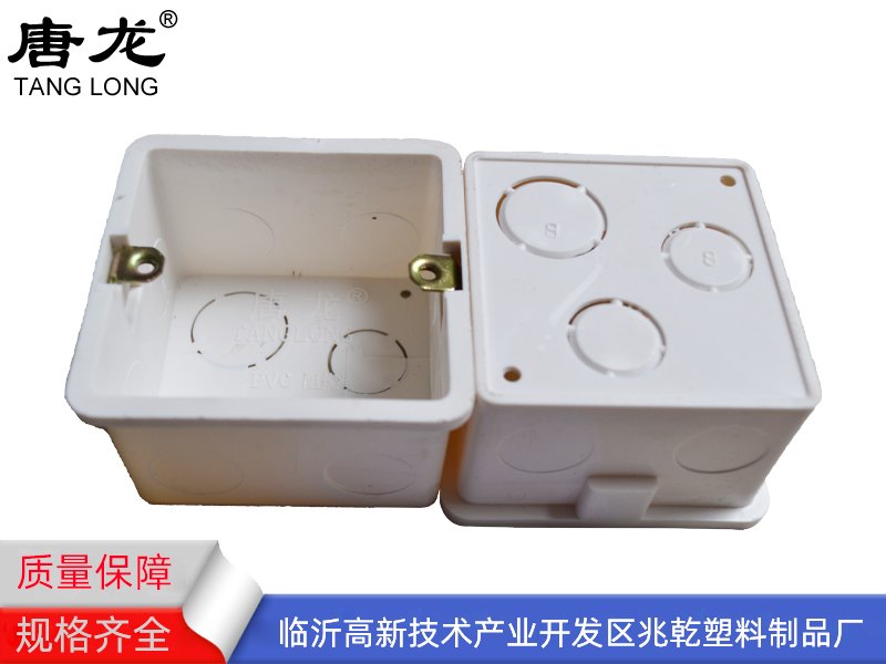 常州PVC接线盒-威海PVC接线盒厂家-威海PVC接线盒价格