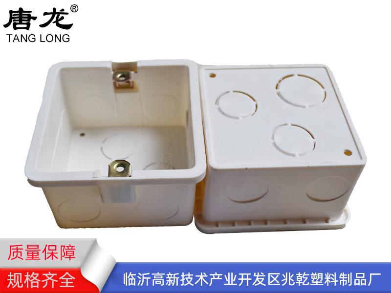 长春PVC接线盒-双鸭山PVC接线盒批发