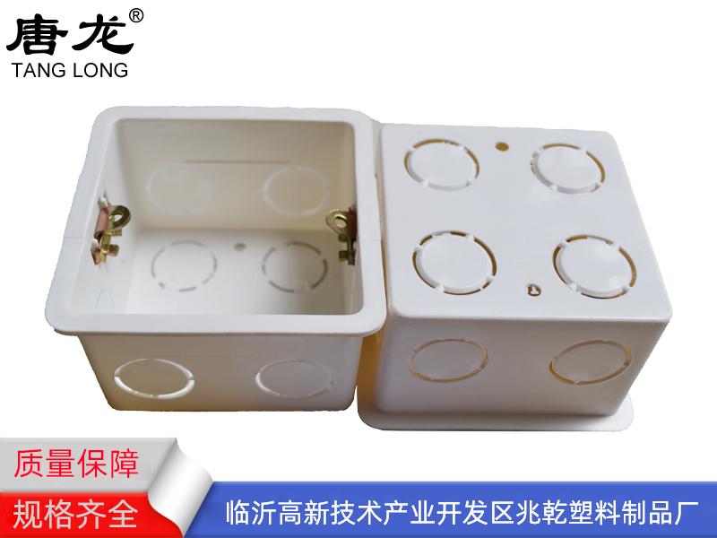 鸡西PVC接线盒-邯郸PVC接线盒批发