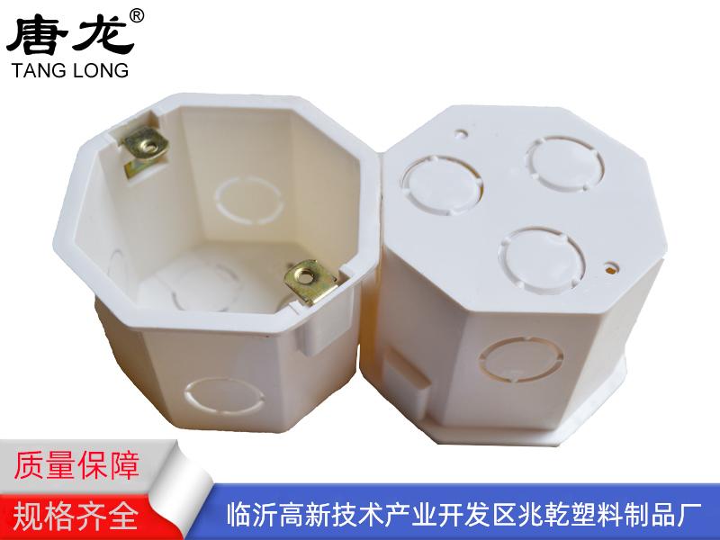 PVC接线盒价格