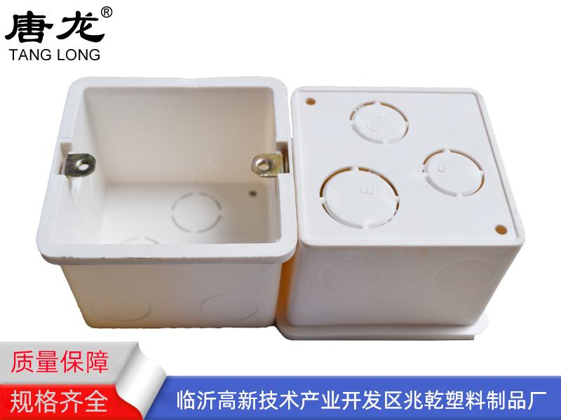 淮南PVC接线盒-舟山PVC接线盒价格-舟山PVC接线盒批发