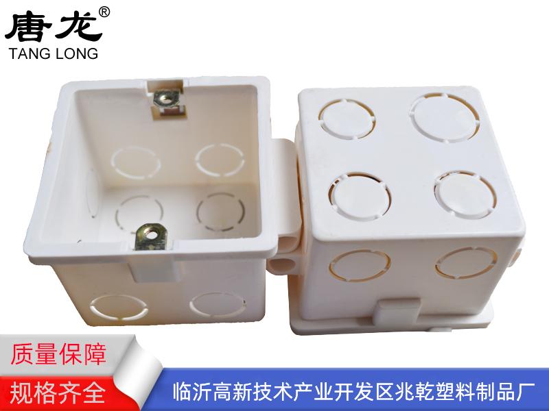 牡丹江接线盒-辽宁接线盒厂家-辽宁接线盒价格