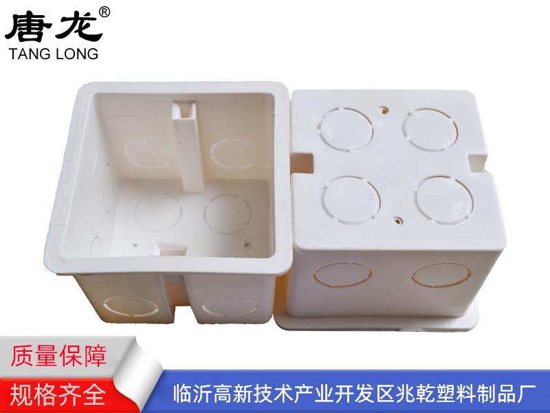 齐齐哈尔接线盒-葫芦岛接线盒厂家-葫芦岛接线盒价格