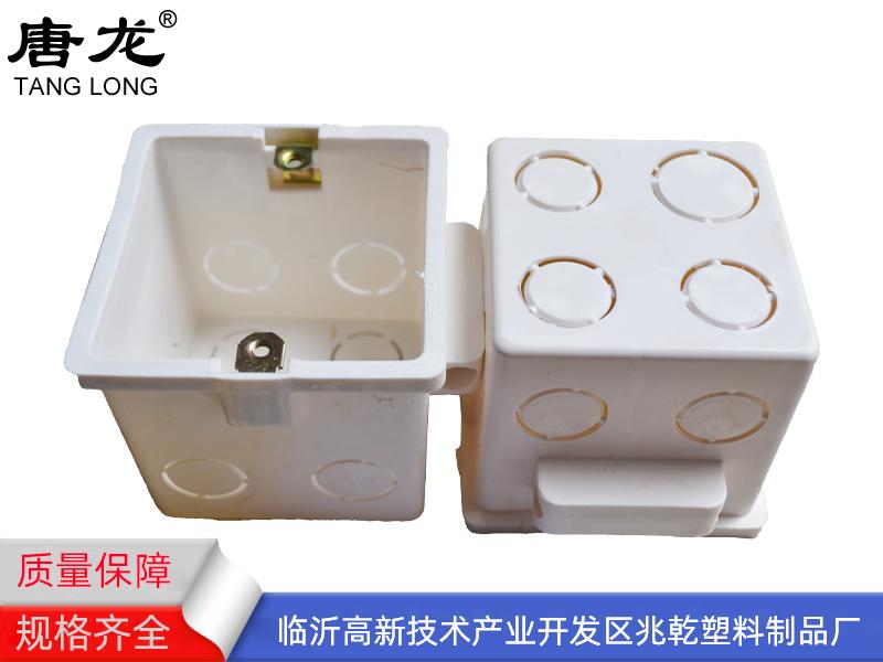 哈尔滨接线盒-廊坊接线盒批发-沧州接线盒厂家