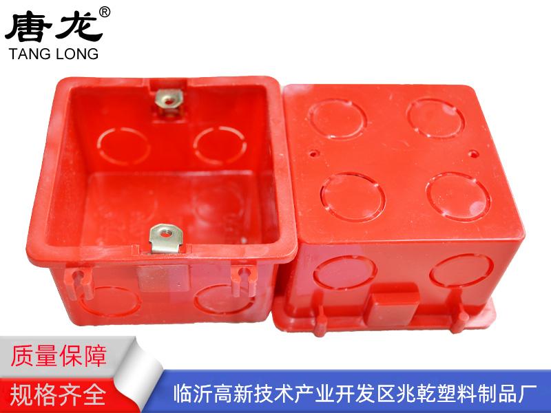 马鞍山接线盒-山东新式接线盒供应