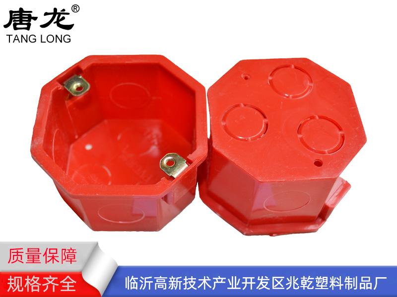 黄山接线盒-宿州接线盒零售-滁州接线盒厂家