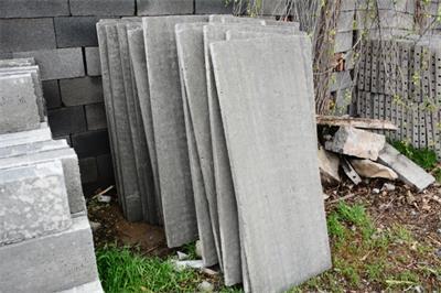 月亮视频app官网水泥盖板-山东水泥盖板报价-山东水泥盖板哪家好