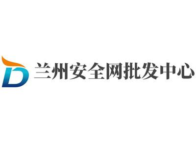 甘肃腾达商贸万博体育app平台