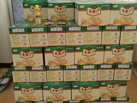 【益嘉康GOOD】生姜汁報價,生姜汁代加工,生姜汁價格