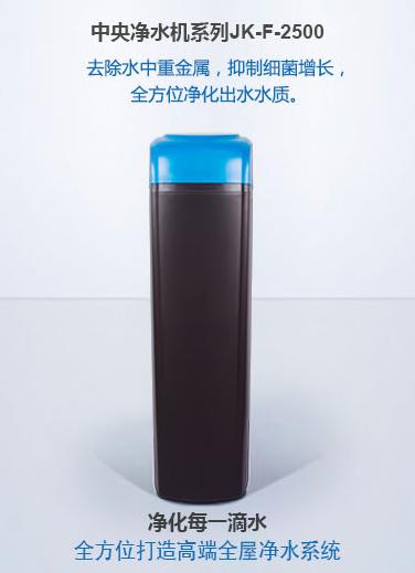 凈水軟水系統專賣店-云南舒適邦提供實用的凈水軟水系統