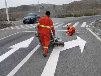 甘肃道路标线-大量供应质量星游2注册的天水星游2注册路标线