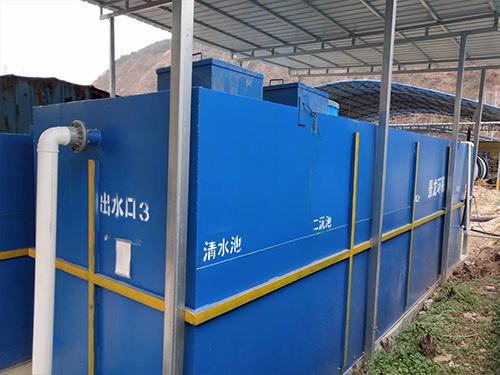 一體化污水處理設備-渭南鄉鎮污水處理廠家