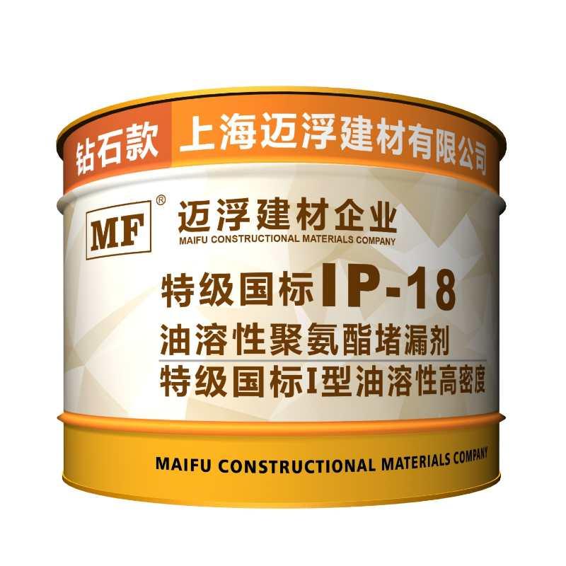 广州油溶性聚氨酯价格-油溶性聚氨酯价格-油溶性聚氨酯供应商