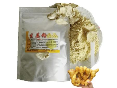 姜粉生产厂家-青州姜粉加工企业-青州姜粉生产厂家