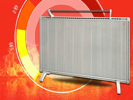 青海碳纤维电暖器