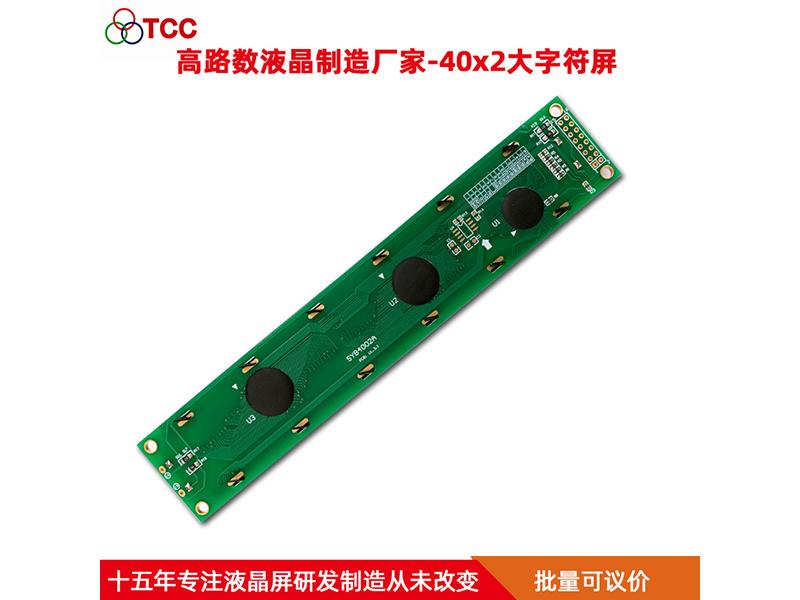 深圳液晶模块-液晶模块320240厂家