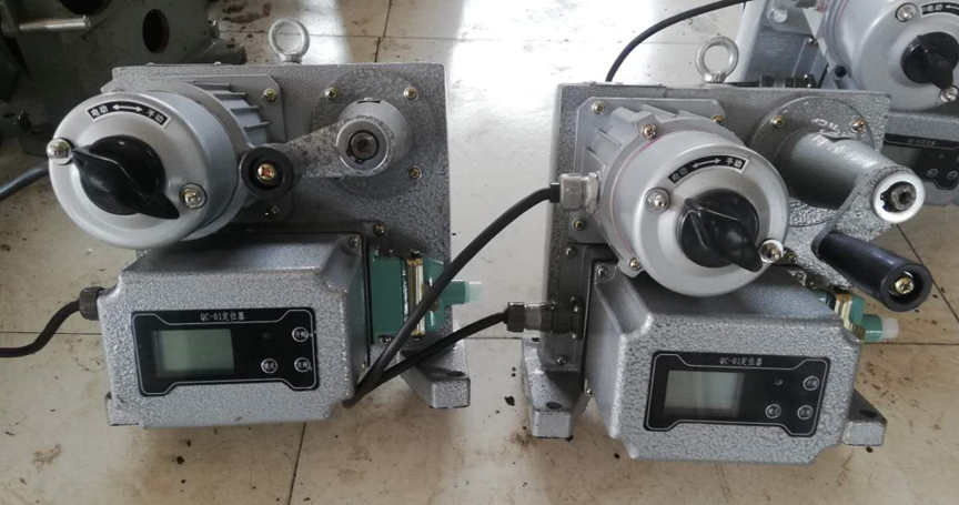 特價DKJ-410角行程電動執行機構15026792816